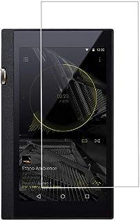 ONKYO DP-X1, X1A, Pioneer XDP-100R ガラスフィルム 強化ガラス 保護フィルム オンキョー 気泡防止 指紋防止 硬度9H ラウンドエッジ加工 0.33mm JGLASS