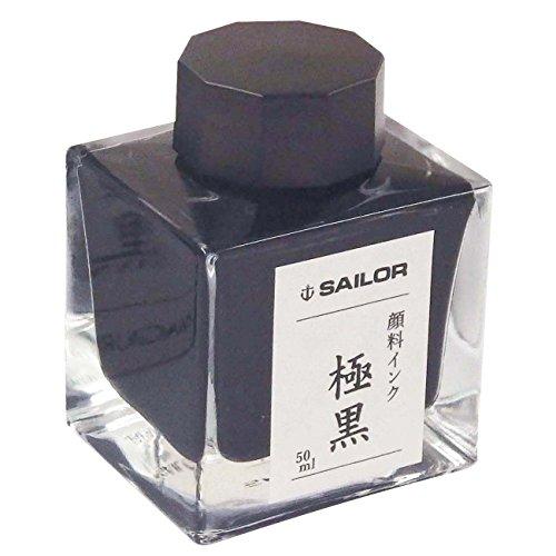 セーラー万年筆万年筆顔料ボトルインク50ml極黒13-2002-220