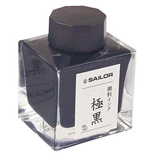 Sailor 50ml Bottled Ink in Kiwaguro Ultra Black Pigmented for Fountain Pen