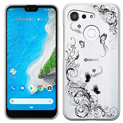 スマホケース Android One S6 ケース GRATINA KYV48 ケース スマホカバー 耐衝撃 アンドロイド ワンS6 カバー アンドロイドOne S6ケース グラティーナKYV48 おしゃれ シンプル かわいい 保護フィルム Breeze 正規品 [ONES61465RC]