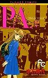 P.A.(7) (フラワーコミックス)