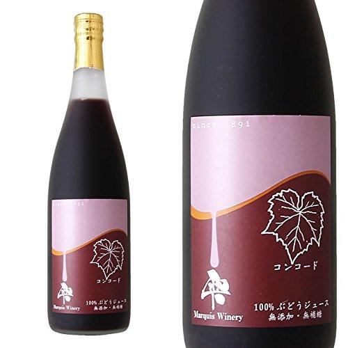 ジュース 赤 コンコード 100%ストレートジュース まるき葡萄酒 雫コンコード720ml