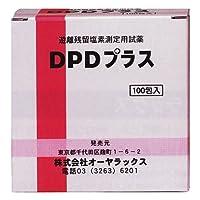 オーヤラックス DPDプラス100包 OYWT-11-03