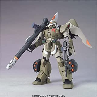 Gunseed Stargazer Ginn Type Insurgent Hg 1/144