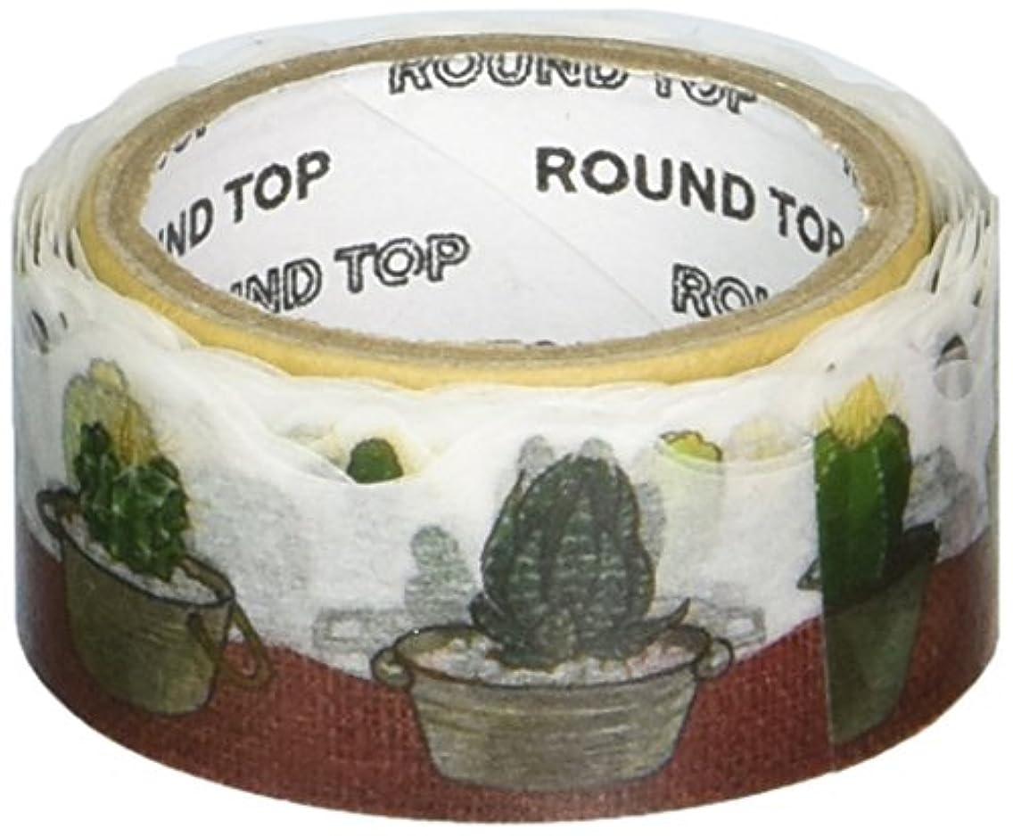 Roundtop Designer's Washi Masking Tape 20mm x 5m, Yano Design Series Natural, Cactus (YD-MK-011)