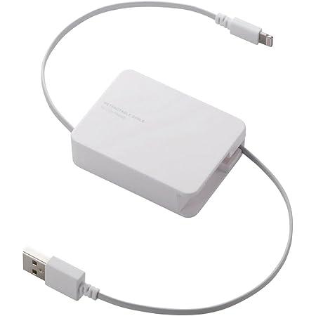 ロジテック ライトニングケーブル iphone 充電ケーブル apple認証 巻き取りタイプ iPhone & iPad iPod 対応 1.2m ホワイト LHC-UALRLN12WH