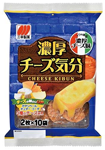 三幸製菓 チーズ気分 20枚×12袋