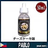 BRAIN DROPS (ブレインドロップス) 50ml リキッド 海外 電子タバコ (PABLO)