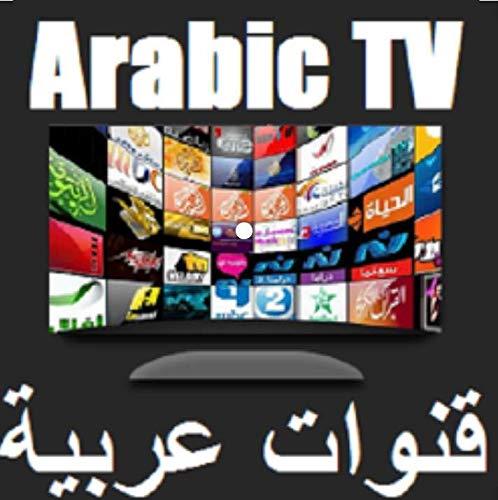 2020 Arabic TV Box 4K,HD 8000+Channels,No Monthly...