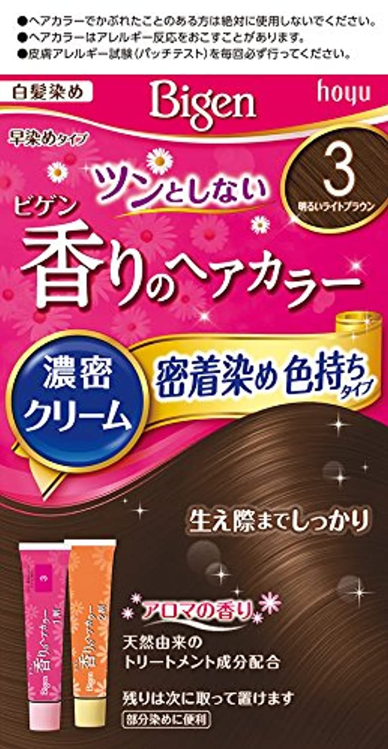 更新不公平戻るホーユー ビゲン香りのヘアカラークリーム3 (明るいライトブラウン) 1剤40g+2剤40g [医薬部外品]