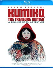 kumiko the treasure hunter movie
