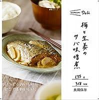 長期保存食 イザメシ デリ IZAMESHI Deli 梅と生姜のサバ味噌煮×18個