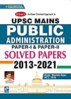 Kiran UPSC Mains Public Administration Paper I and Paper II Solved Papers 2013 to 2021(English Medium)(3331)