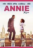 ANNIE/アニー[DVD]