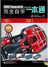 CREO Parametric 2.0 Chinese versions are completely self-educated a this(contain a DVD CD) (Chinese edidion) Pinyin: CREO Parametric 2.0 zhong wen ban wan quan zi xue yi ben tong ( han DVD guang pan 1 zhang )