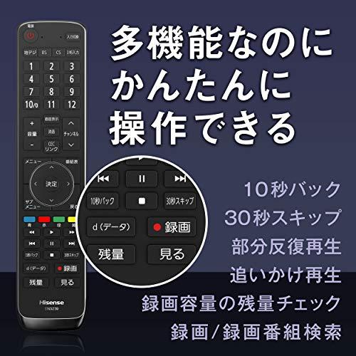 『ハイセンス Hisense 55V型 液晶 テレビ 55K30 フルハイビジョン 外付けHDD裏番組録画対応 メーカー3年保証 2018年モデル』の6枚目の画像