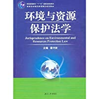 information resources of the intellectual property system (hardcover)