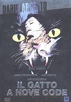 GATTO A NOVE CODE (IL) - GATTO [DVD] [Import]