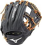 Mizuno Prospect Select Gpsl1100 Youth Utility 312568 Baseball Mitts, Size 11, Black