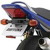 デイトナ バイク用 フェンダーレスキット CB400SF / CB400SB (04-13) 74291