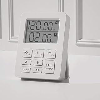 Lecone デジタルタイマー ダブルタイマー カウントアップ カウントダウン 二つの時間を設定可能 2連式タイマー 音量切替機能 マグネット付き 置き掛け兼用 ホワイト