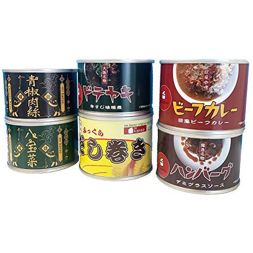 [Amazon限定ブランド] d-laplace mr.kanso 和洋中 缶詰 セット 美食うまいもん市場 × Mr.kanso 青椒肉絲缶詰 ハンバーグ など BBQにも