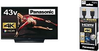 パナソニック 43V型 液晶テレビ ビエラ TH-43FX750 4K 2018年モデル(パナソニック HDMIケーブル 1m ブラック RP-CHK10-K付き)