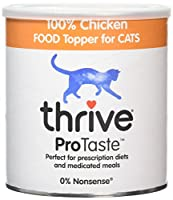 100% Chicken breast in a convenient, safe and delicious form your cat will love on their food Hypoallergenic Gluten Free & Grain Free