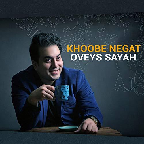 Khoobe Negat