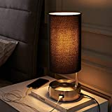 Lampression Bedside Table Lamp for Bedroom with USB and Wireless...