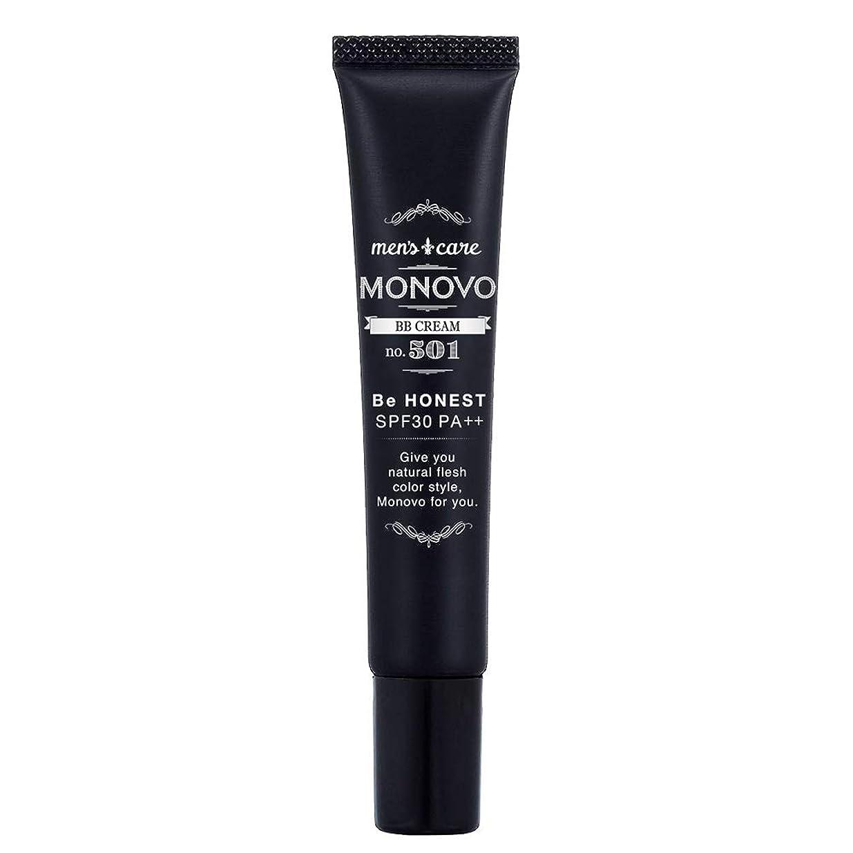 やがて有益なペインティングMONOVO BBクリーム メンズ コンシーラー ファンデーション効果で青髭/テカリ/肌荒れ隠し[ SPF30/PA++] 1本 20g