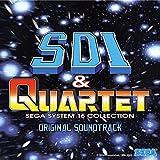 SDI & QUARTET SEGA SYSTEM 16 COLLECTION