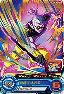 スーパードラゴンボールヒーローズ/PSES8-06 フュー