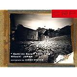 """CRP JAPAN Hitachi 1996-1998 """"Kami no Hara"""" 神ノ原"""