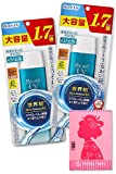2019 Renewed Biore UV Aqua Rich Watery Gel, 2 Pack (5.3oz / 155ml) SPF 50+ PA++++ UVA Protection Rating- Includes Original Japanese Traditional Oil Blotting Paper