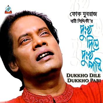 Dukkho Dile Dukkho Pabi