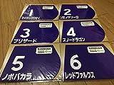 第48回 高松宮記念 限定販売 ミニゼッケン18枚セット