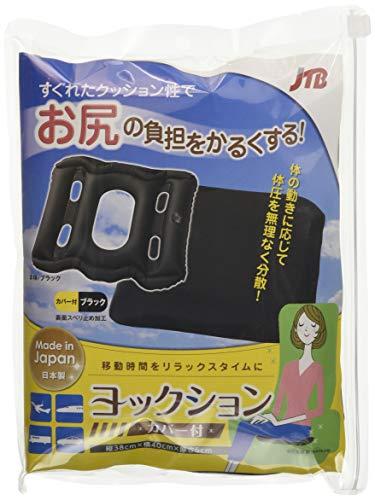 ヨック NEW ヨックッション (カバー付) 【空気座布団】 日本製 ブラック 519075004