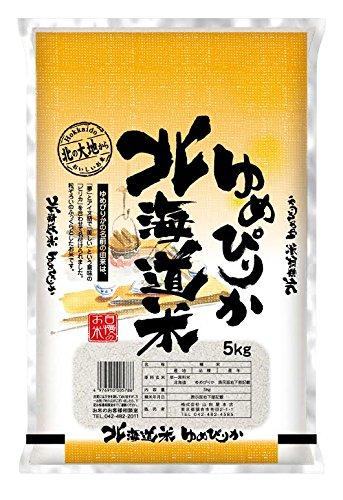 令和元年産 ゆめぴりか 北海道産 精米 10kg (5kg×2) 1等米