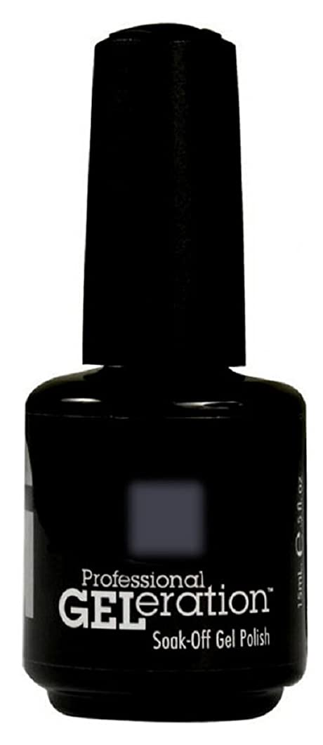 織機遺伝的解釈するJessica GELeration Gel Polish - NY State of Mind - 15ml / 0.5oz