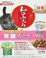 ジェーピースタイル 和の究み 猫用セレクトヘルスケア 腎臓ガード 2種の味アソート 200g箱