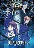 フルーツバスケット The Final BD 全巻購入セット(全巻購入特典:アニメイラスト全巻収納BOX) [Blu-ray]
