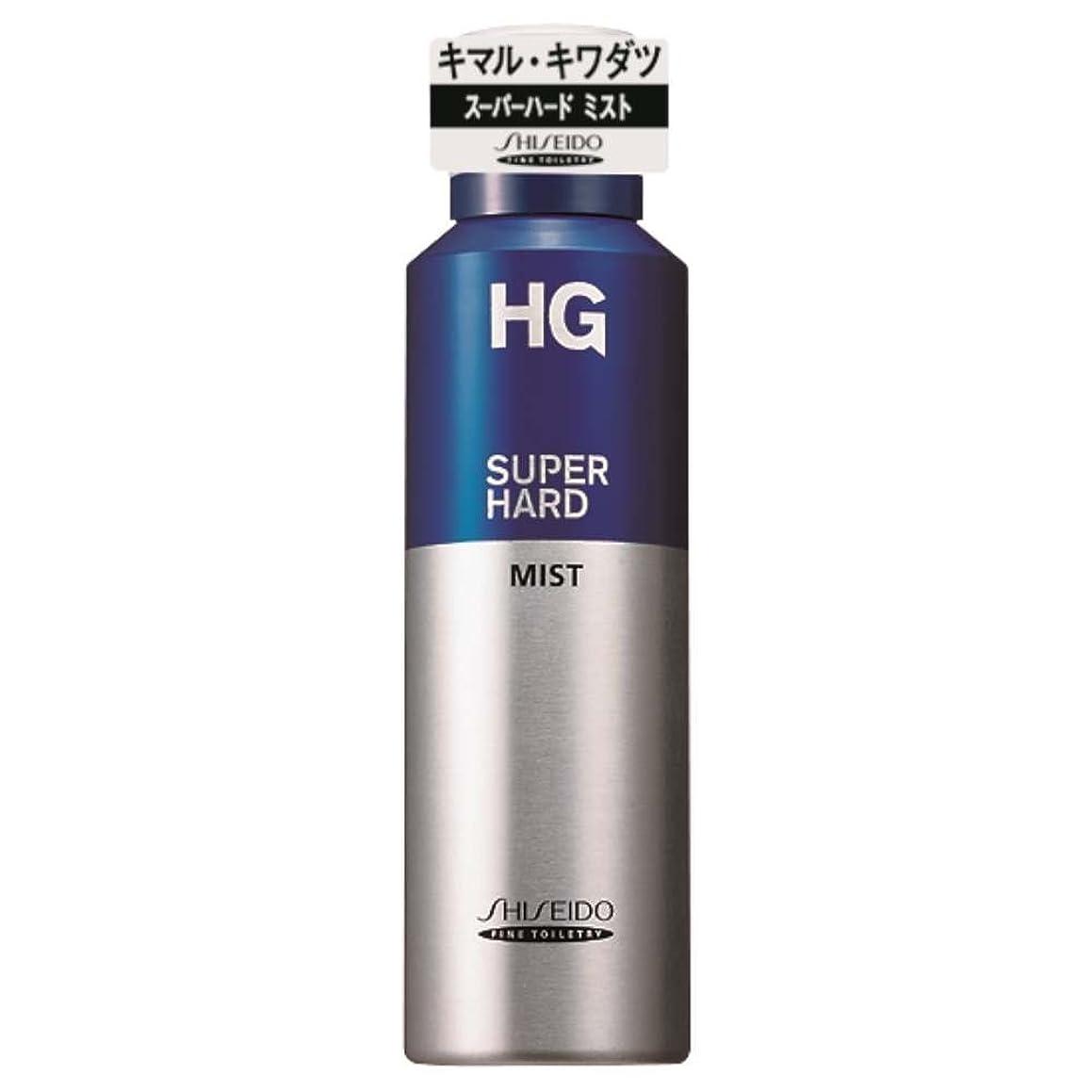 有罪厄介な制限するHG スーパーハードミストa 150g