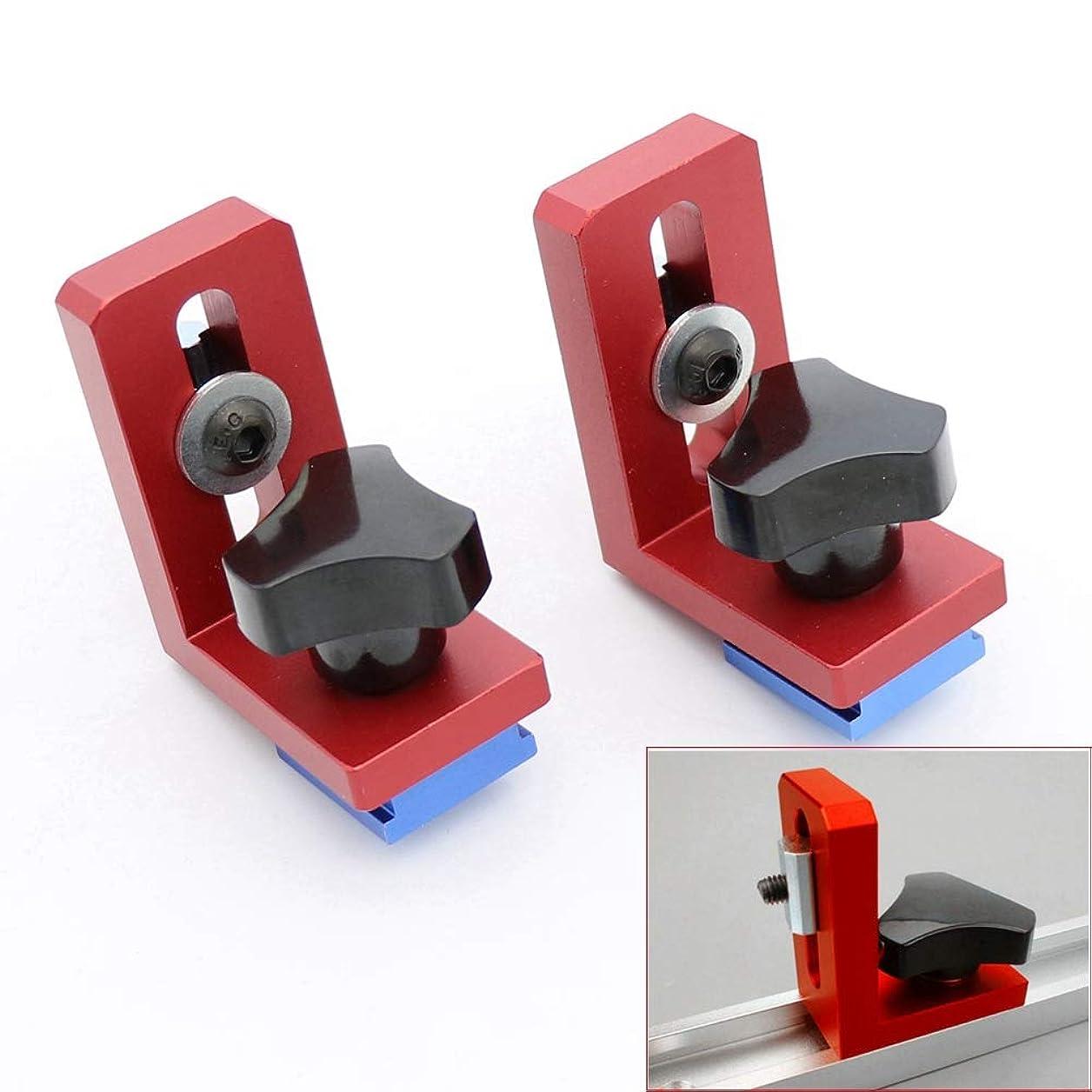 体現する反乱故障アルミプロファイル木工工具用T-トラックスライドブラケット2個/セット