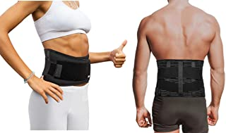 Copper Compression Slim Back Brace with Extra Support Bars for Men and Women. Guaranteed Highest Copper Infused Fit Braces for Lower Back Pain Relief. Lumbar Waist Support Belt Wrap Waist 28 - 39