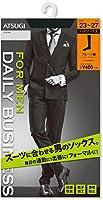 DAILY BUSINESS(デイリービジネス) 紳士靴下 プレーン編み ハイソックス