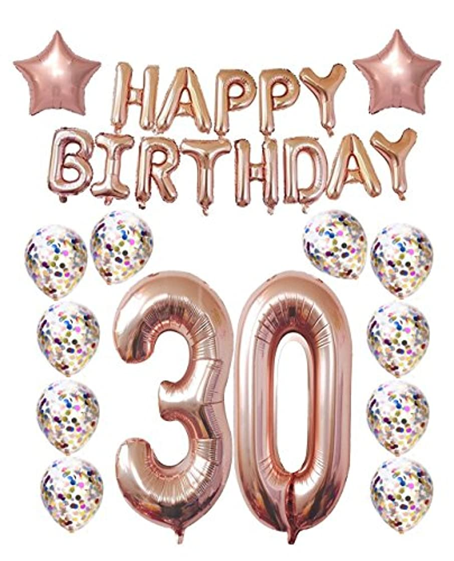 Mity rain 30th Birthday Balloons Rose Gold Decorations Party Supplies,Rose Gold Hang Happy Birthday Alphabe Balloons Banner,Gold Confetti Balloons