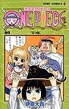 恋するワンピース 4 (ジャンプコミックス)
