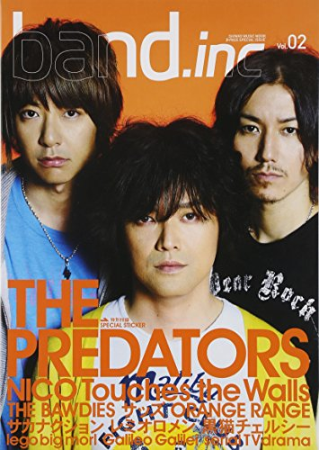 band.inc(バンド・インク) vol.02  B-PASS SPECIAL ISSUE(シンコー・ミュージックMOOK) (シンコー・ミュージックMOOK B-PASS SPECIAL ISSU)の詳細を見る