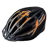 BRIDGESTONE(ブリヂストン) エアリオ ヘルメット ブラック CHA5660 B371301BL L (頭囲 56cm~60cm未満)